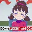 anime   おそ松さん 第3期 第25話「ひま」