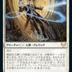メモ:EDHで使えそうなストリクスヘイヴンのカード(白、青)
