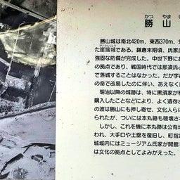 画像 【栃木】昌玖寺でいただいたステキな【仏画御朱印】 の記事より 8つ目