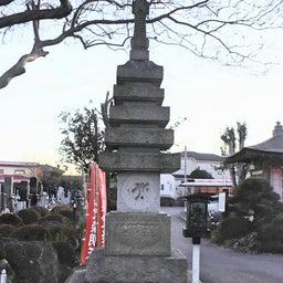 画像 【栃木】昌玖寺でいただいたステキな【仏画御朱印】 の記事より 5つ目