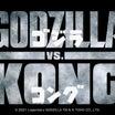 『ゴジラvsコング』特製ロゴステッカー付きで東宝怪獣映画のBD・DVDが新装リリース! その2