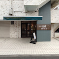 ★パン屋巡り544 bakery enack(西台)
