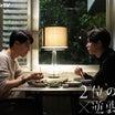 『2位の逆襲(反撃)』final episode