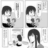 人形遊びの記事画像