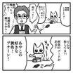 【慎重派と行動派】復縁後の喧嘩対策again
