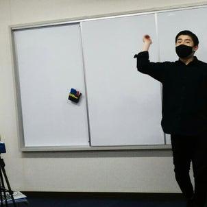 【東京】2月レッスンレポート~フィニッシュ! から更に~の画像