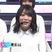 ミュージックステーション 3時間SP 櫻坂46 210409