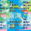 [東海桜]桜俳句100(91 92 93 94 95 96)