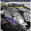 【御予約受付開始HAMAオンラインストア】カエス KRK165の画像