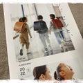 姉妹ママのお買い物diary.:*☆ in Tokyo