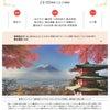 【出演情報】日本歌曲コンサート~朝岡真木子の歌曲を中心として~(名古屋)の画像