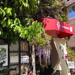 画像 画廊喫茶蜜さんでのトールペイント作品展第2日目 の記事より 6つ目