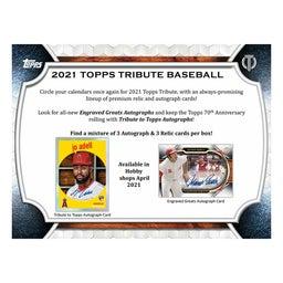 画像 MLB 2021 Topps Tribute Baseball カード新商品情報! の記事より 2つ目