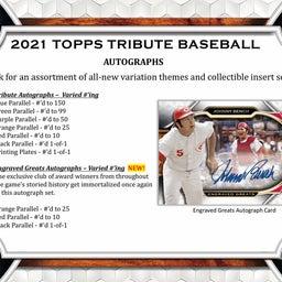 画像 MLB 2021 Topps Tribute Baseball カード新商品情報! の記事より 4つ目