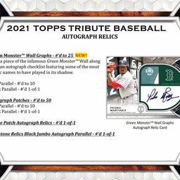 画像 MLB 2021 Topps Tribute Baseball カード新商品情報! の記事より 7つ目