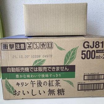〖懸賞情報〗4月③ 重い箱