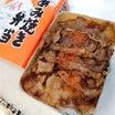 肉一面にテンション上がる!お気に入りの静岡土産をもらいました♪
