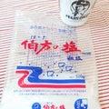 ♪体験レッスン募集中♪レッスンで使用するお塩とその役割