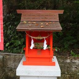 画像 【鹿児島】島津義弘公をお祀りする精矛神社でいただいたステキな新作【御朱印帳】 の記事より 33つ目