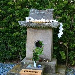 画像 【鹿児島】島津義弘公をお祀りする精矛神社でいただいたステキな新作【御朱印帳】 の記事より 25つ目