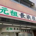 福岡生活❤︎