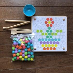 知育玩具 木製ボールパズルの画像