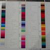 【120色診断】ミューテッドタイプと診断されて・・・ベースはどっち?の画像