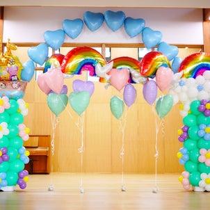 松ヶ峰幼稚園 竣工式 バルーン装飾の画像