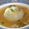 季節限定!「新玉ねぎの丸ごとスープ」~Fromボナペティ~の画像