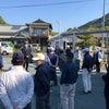 藤枝市岡部の本郷グランドゴルフ大会への画像
