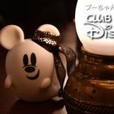 マカロンのclub disney♡
