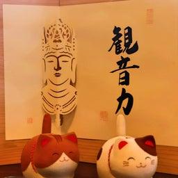 画像 【愛知】龍光山「瑞雲寺」でいただいたステキな【飛びだす御朱印】~追加掲載版~ の記事より 6つ目
