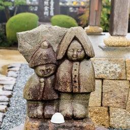 画像 【愛知】龍光山「瑞雲寺」でいただいたステキな【飛びだす御朱印】~追加掲載版~ の記事より 21つ目