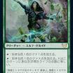 メモ:EDHで使えそうなストリクスヘイヴンのカード(緑、アーティファクト、土地、両面)