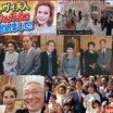 現代日本をおかしくしているのは九鬼 家