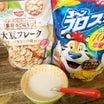 〈日清〉大豆のフレーク食べてみました