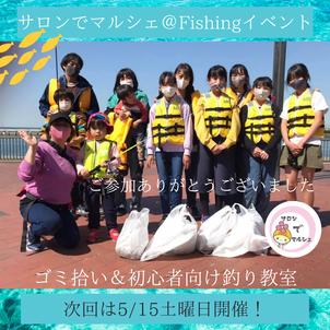 釣りイベント開催レポート2021年4月10日愛知の画像