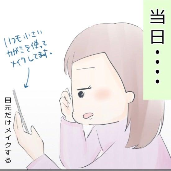 1人時間になる前の、心躍るウキウキショッピング~!!!♫