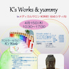 """【K's Works & yummy】in メディカルサロンKIREIゆめシティ店""""の画像"""