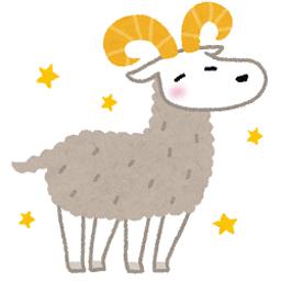 画像 牡羊座の新月~最高善を生きる の記事より 1つ目