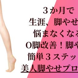 画像 【動画】美姿勢・脚やせに効果的!体幹トレーニング の記事より 2つ目