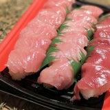 【コストコ】生本マグロ寿司は出会えたら奇跡!絶対買うべき幻商品。の記事画像