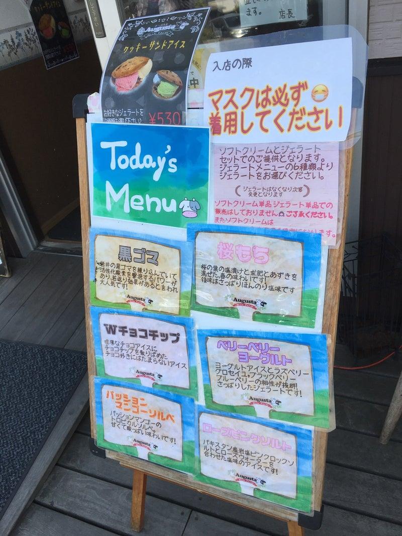 o1080144014925203876 - ♪4月11日(日)♪toiro戸塚