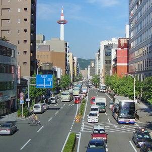 今年度も京都で働きたい皆さんを応援します!!の画像