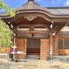お寺ヨガ日程の画像