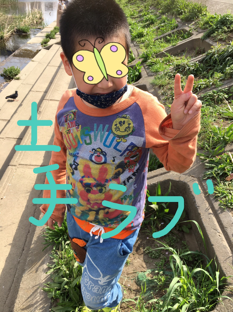 o1080144014925210282 - ♪4月3日(土)♪toiro戸塚