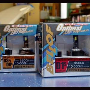 新製品情報:BELLOF 「Optimal LED Performance」登場。の画像
