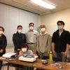 墨田区鍼灸師会に所属して活動をしております。の画像