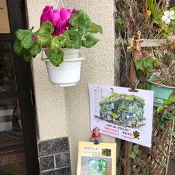 画像 「武庫之荘南朝カフェの会」と「中村さとみトールペイント作品展」 の記事より 8つ目