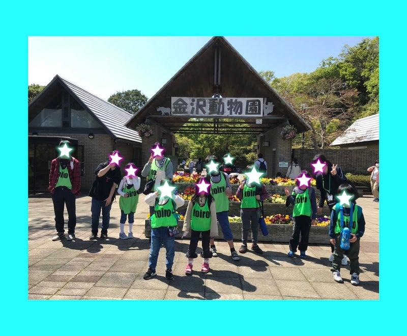 o1080089014925412741 - 4月14日(水)☆toiroいずみ中央☆
